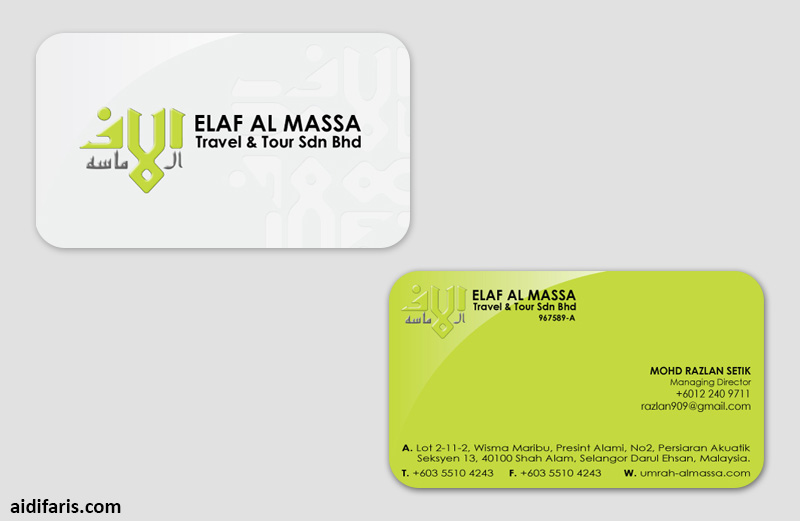 elaf al-massa travel tour business card